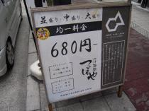 090912-2.jpg