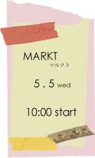 10_05_05-markt.jpg