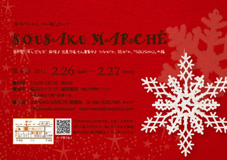 20110111134645338-marche.jpg