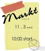 markt-11_3-no_2.jpg