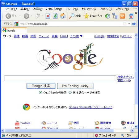 01-201003012.jpg