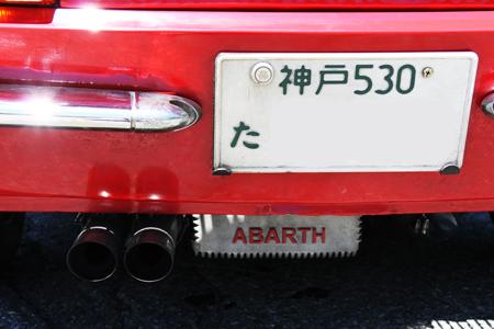 03-20100606k.jpg