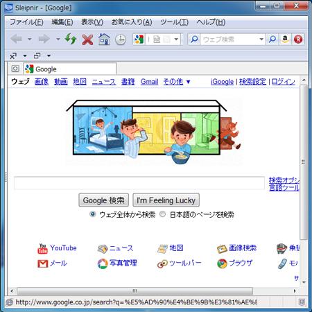05-201005051.jpg