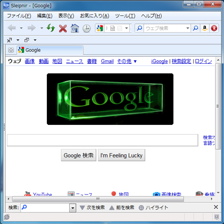 05-20100605a.jpg