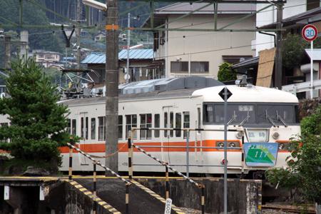 09-20100815a.jpg