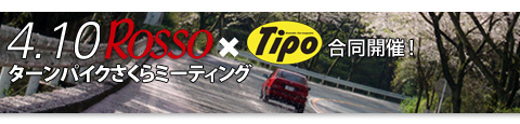 09-banner_sakura.jpg