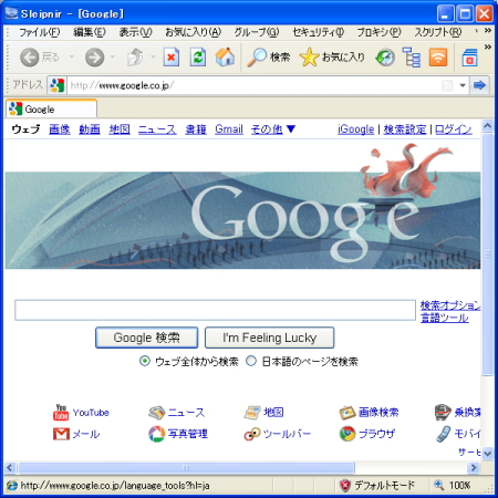 12-201002121.jpg