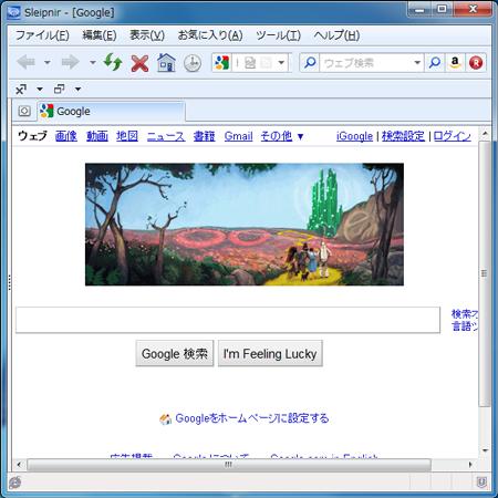 12-20100812a.jpg