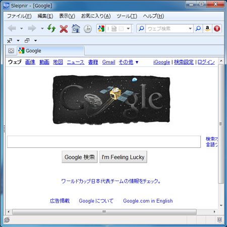 13-20100613a.jpg