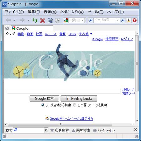 14-201002141.jpg