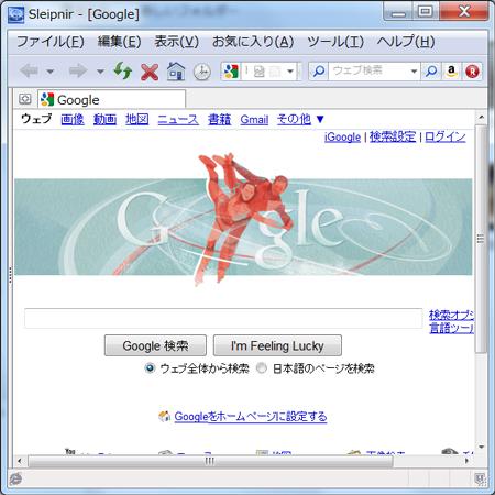 14-201002142.jpg