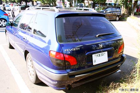 15-20101106b.jpg