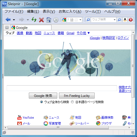 17-201002171.jpg