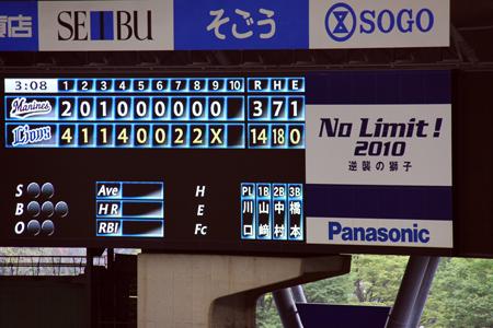 18-20100912o.jpg
