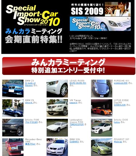 23-20100523a.jpg