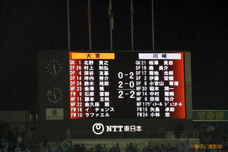 25-20101024f.jpg