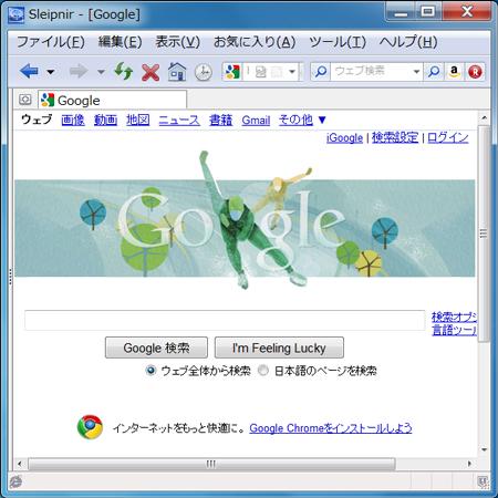 27-201002271.jpg