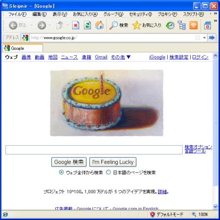27-20100927a.jpg