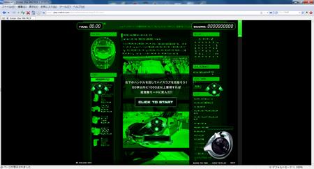 30-201001302.jpg