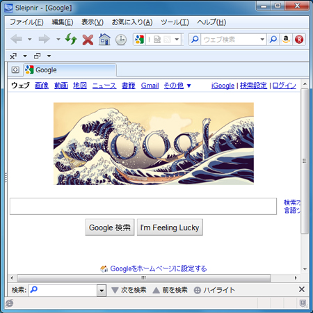 31-20101031a.jpg