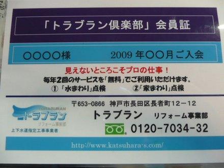 P1060456.jpg