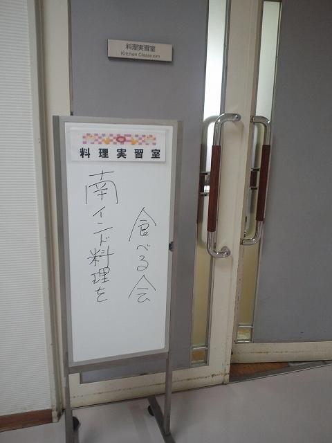 Tora7