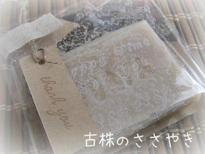 hurukabuno-sasayaki_.jpg
