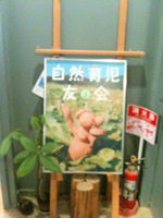 photo_org(23).jpg