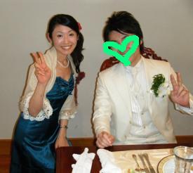 T  Y Wedding20100124_20