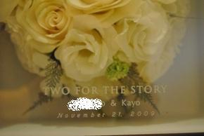 Wedding bouquet Box_4
