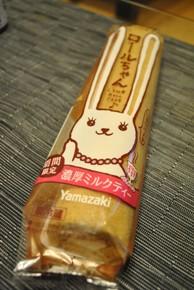 Roll chan(Milktea)_1