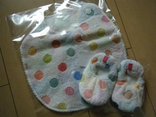 For Baby from Ayakochan