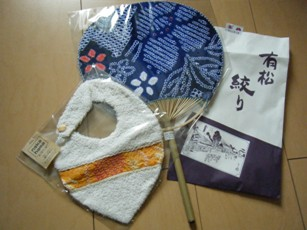 For Baby from Fujinosan_1