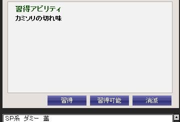 2010y11m12d_061247129.jpg