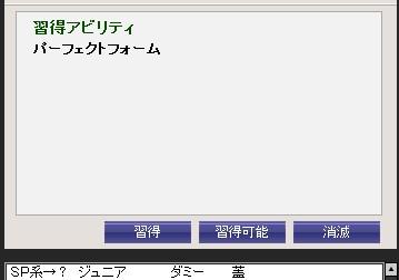 2010y11m12d_061322213.jpg