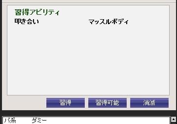 2010y11m12d_061345207.jpg