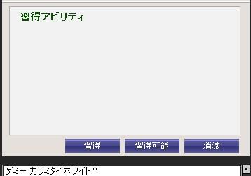 2010y11m12d_061419231.jpg