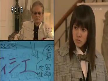 Kamen Rider W 第10話 2.avi_000207507