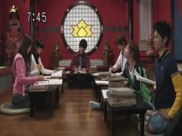 Samurai Sentai Shinkenger Act 38 2.avi_000262929