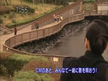 Samurai Sentai Shinkenger Act 38 3.avi_000404570