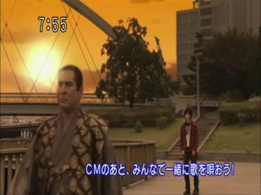 Samurai Sentai Shinkenger Act 38 3.avi_000407874