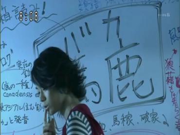 Kamen Rider W 第11話 1.avi_000323656