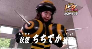 古代少女ドグちゃん1話.flv_000823751