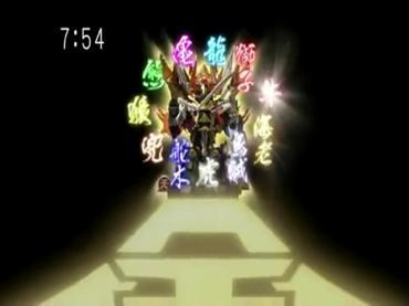 Samurai Sentai Shinkenger Act 39 3.avi_000303036