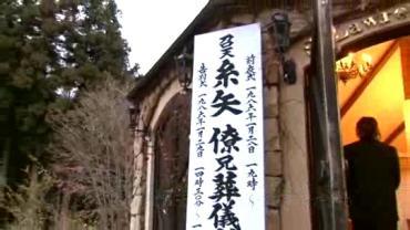 仮面ライダーキバ.flv_000009125