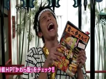 Samurai Sentai Shinkenger Act 40 1.avi_000388254