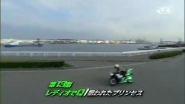 仮面ライダーw3話.flv_000161853