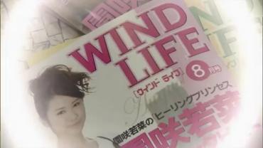 仮面ライダーw3話.flv_000793468