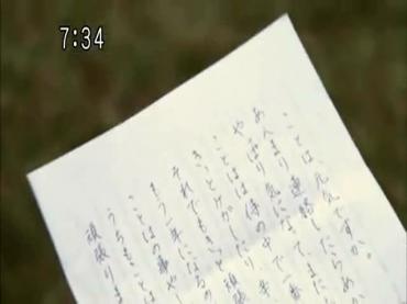 Samurai Sentai Shinkenger Act 41 1.avi_000233433