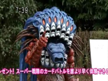 Samurai Sentai Shinkenger Act 41 2.avi_000008742